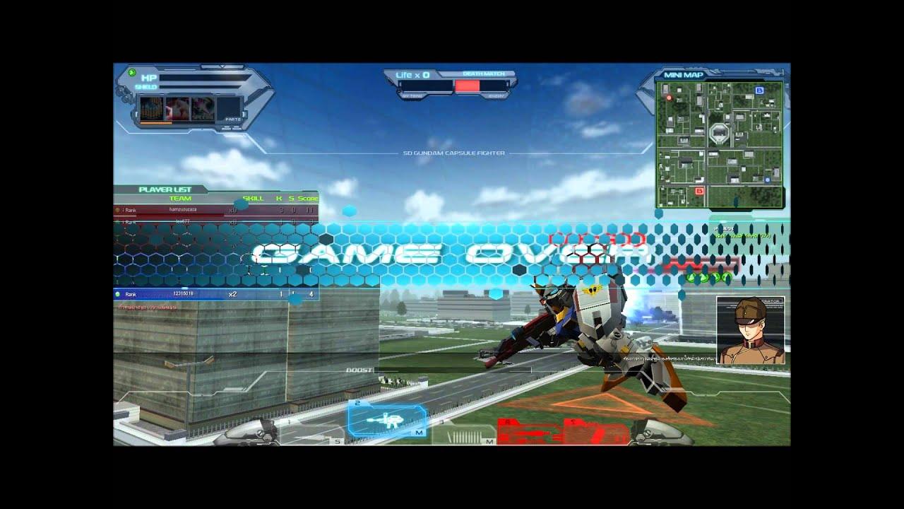 Sdgo Th Aile Strike Gundam Rank As Youtube