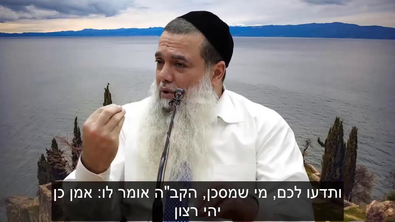 הרב יגאל כהן - יש לך קורקינט? האם אתה מסכן? (כתוביות)