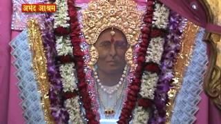 Prabhu Tujse Yehi Mangu - Nangli Sahib