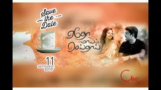 Save the date | Dr.Suganya Dr.Saravanan | Giristills
