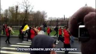 Сколько людей пришло на Русский Марш-2012?