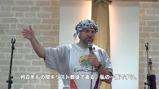 サミーアワドさんスピーチ@熊本