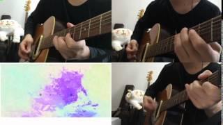 【ギター】アイネクライネ 弾いてみた【多重録音】Kenshi Yonezu/Eine Kleine Acoustic Guitar Cover