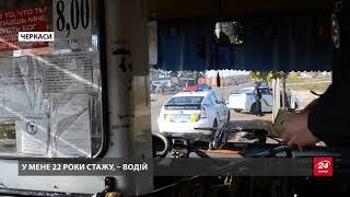 видео Винний водій легковика - пасажири маршрутки про ДТП у Рівному ВІДЕО