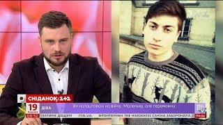 Найстарший син жорстоко вбитої Лілії Гордєєвої прокоментував ситуацію