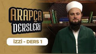 Arapça Dersleri Ders 1 (İzziden Seçmeler) Lâlegül TV