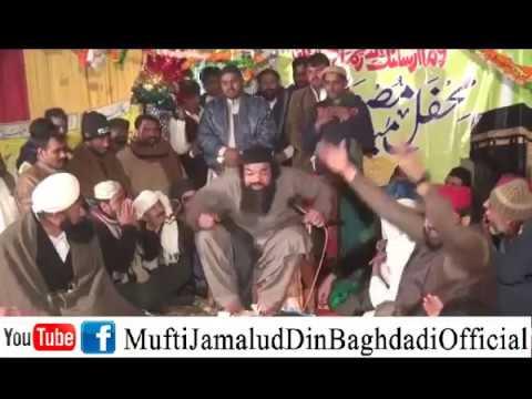 Quran Bhot Sayana Ha By Mufti Jamal Ud Din Baghdadi | (Abad-E-Mustafa) || Video # 337
