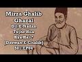 Mirza Ghalib Ghazal - Dil-E-Nadan Tujhe Hua Kya Hai [Deewan-E-Ghalib] S01:EP04