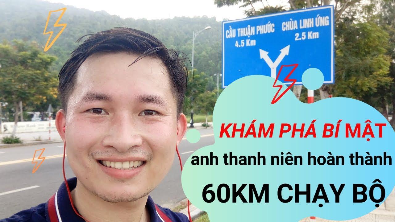 Cách mà 1 anh thanh niên văn phòng suốt ngày ngồi máy tính hoàn thành 60km chạy bộ ngày mưa bão