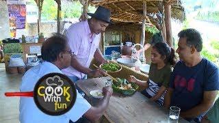 Cook With Fun - (2018-11-10)   ITN Thumbnail