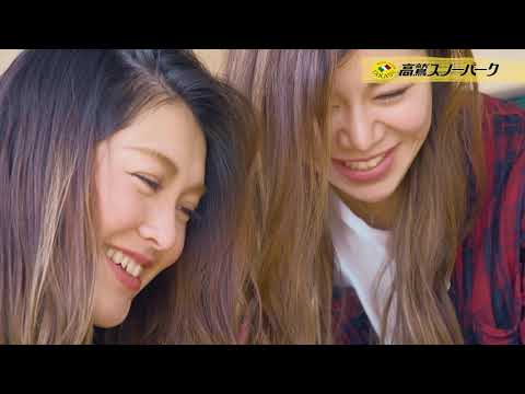 Takasu Snow Park & DYNALAND【PV】