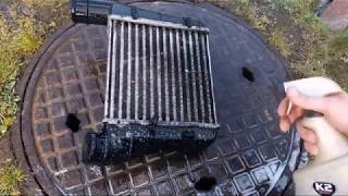 Cleaning a dirty Accra audi intercooler (No power)