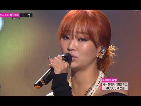 [Solo Debut] HYOLYN - Lonely, 효린 - 론니, Show Music core 20131130