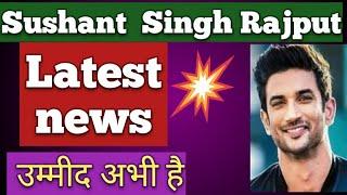 Sushant singh rajput latest news update/SSR fans latest news update/Sushant News/SSR news latest