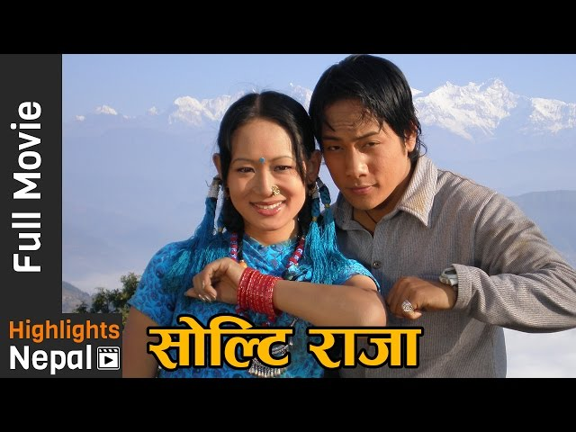 new nepal