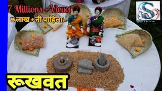 Maharashtrian Wedding Rukhwat by Shreya's A to Z Craft( Wedding  Designer): event 2