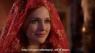 Великолепный век, Клип на песню Султан-МС Doni, Кристина Si.