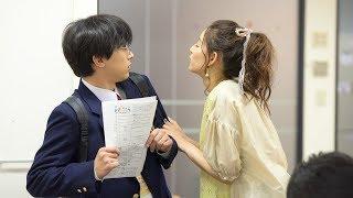 吉沢亮主演、ヒロインを新木優子が演じ、白石ユキの同名人気コミックを...