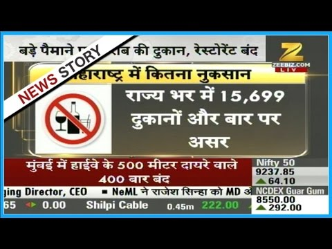 SC bans liquor shops on highways affected mass life in Maharashtra