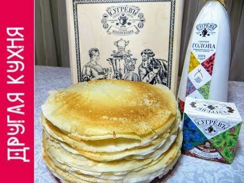 Редкий Рецепт - старорусская вкуснятина! Яблочные блинчики - Простые вкусные домашние видео рецепты блюд