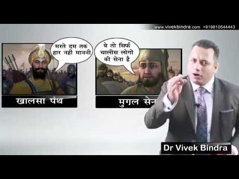 Concept of achieve things according to sikh theory
