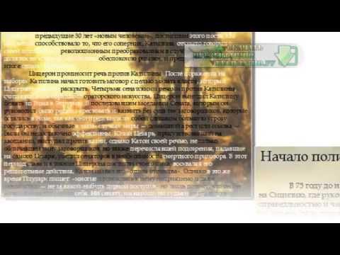 Презентация на тему Знакомство с кислотами - Скачать