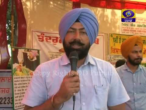 Mera Pind Mere Khet | Latest Show 2018 | DD Punjabi
