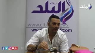 بالفيديو والصور.. أحمد فريد بطل 'هبة رجل الغراب' لـ'صدى البلد': أجد نفسي في التمثيل