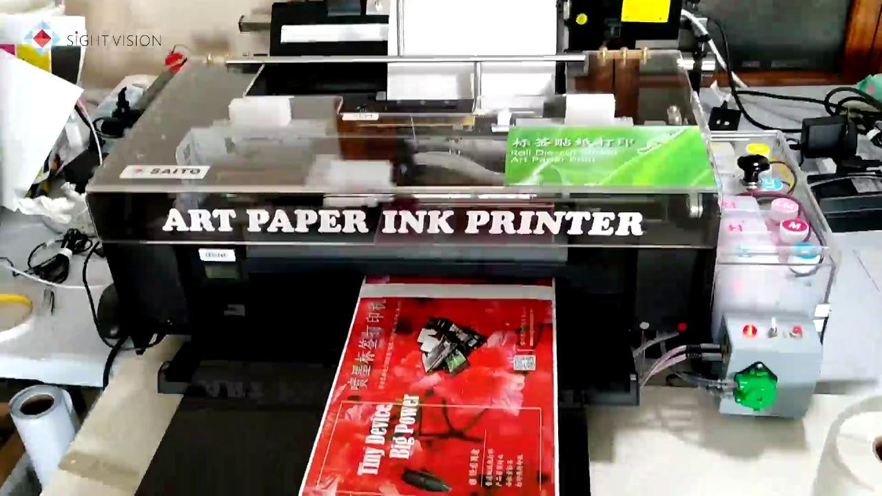 PrintCtrl::Epson Roll Printing Software  L800 L801 L805