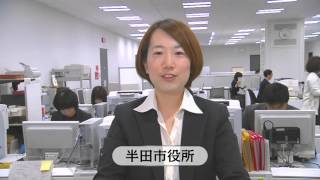 いいかも!半田(半田市プロモーション映像)