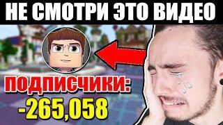 САМЫЕ ХУДШИЕ МАЙНКРАФТ ВИДЕО!
