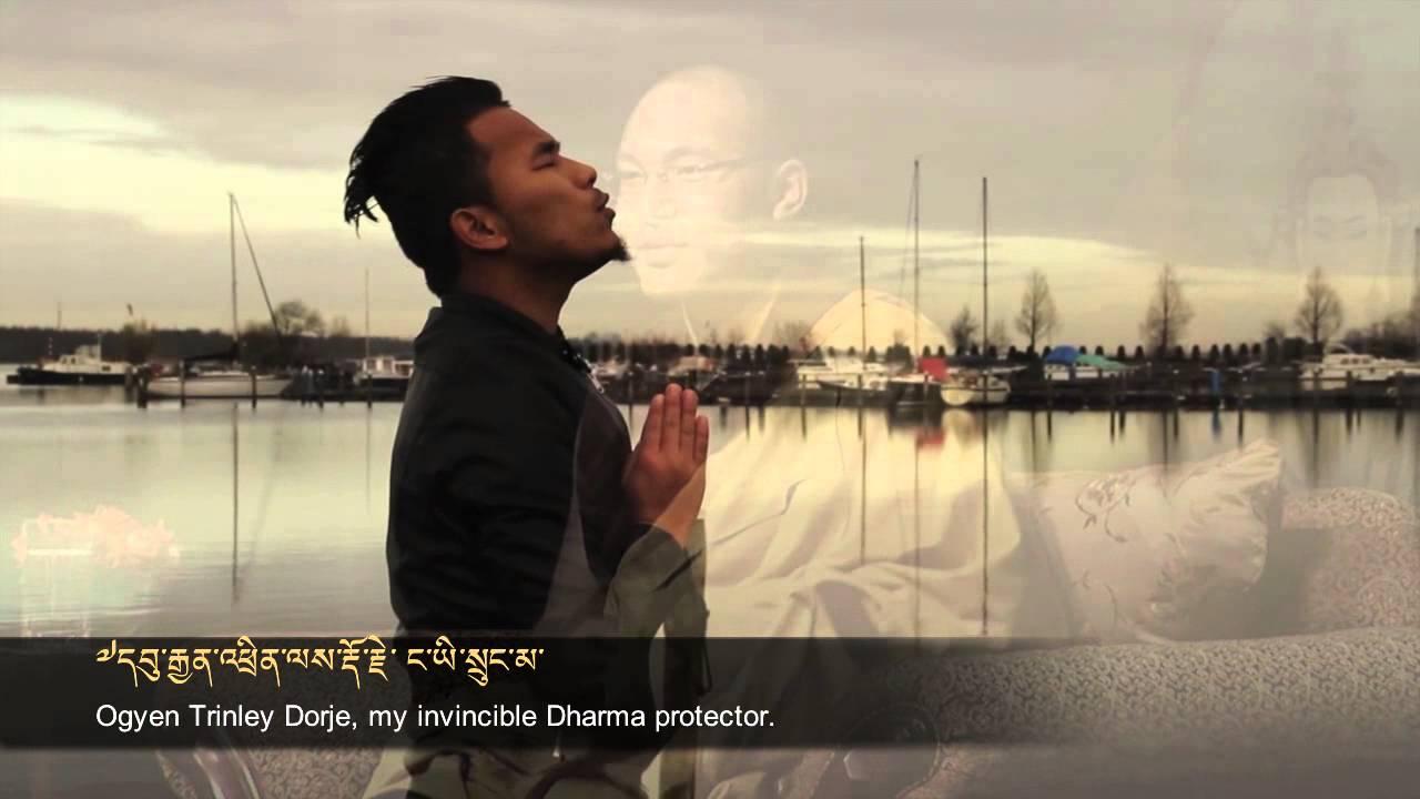 Download Karmapa Khenno - Dawa Tsona