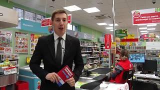 видео Защита прав потребителей