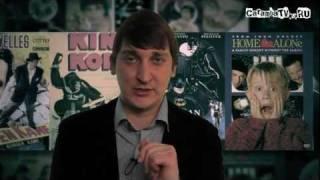 КиноНах - Лучшие Фильмы 50-х годов КИНОШАРЕВО
