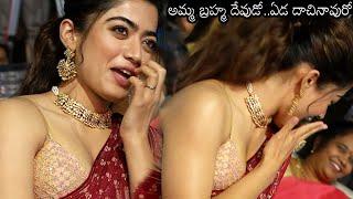 అమ్మ బ్రహ్మ దేవుడో: Rashmika Mandanna SUPER Cute Expressions At Sulthan Pre Release Event  News Buzz