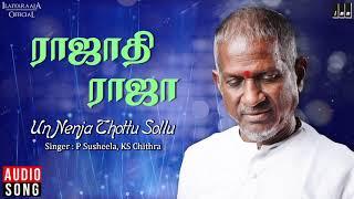 Un Nenje Thottu Sollu Song | Rajadhi Raja Movie |P Susheela | KS Chithra | Rajinikanth | Ilaiyaraaja