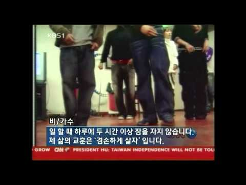 051120 KBS - News 9_Rain in CNN Talk Asia