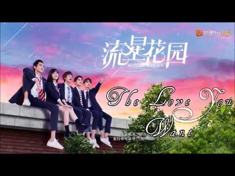 Meteor Garden (2018) OST - The Love You Want - Fu Yan