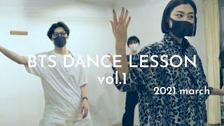 BTS DANCE LESSON 1th   34歳ダンス経験無し初心者一回でどれだけできるようになるか♪