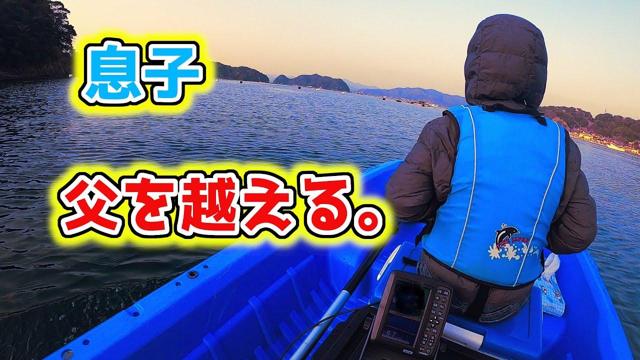 【2馬力ボート】息子が絶好釣!それを見守る私・・・。お昼は1キロの塩でアウトドア料理に挑戦!