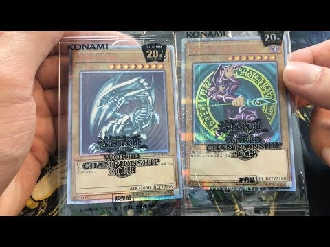 ULTRA LIMITED RARE PROMOS!! 2018 World Championship Blue Eyes White Dragon & Dark Magician Cards