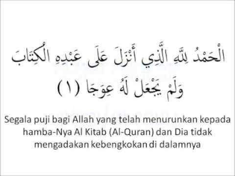 Download Lagu 10 Ayat Pertama Dan Terakhir Surat Al Kahfi Agar Terhindar Fitnah Dajjal