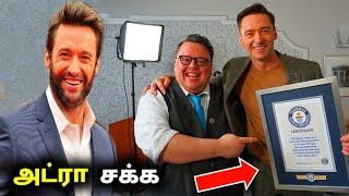 Wolverine Hugh Jackman Guinness World Record ???