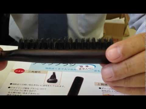 オゼキヤのご紹介 ホンゴ K-20Tアップブラシ編 2012.10.1