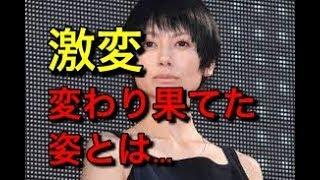 チャンネル登録お願いします♪ →https://www.youtube.com/channel/UCN-KI...