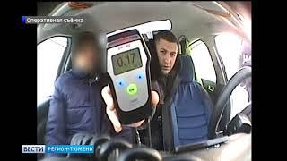 В Тюмени во время усиленных рейдов инспекторы ГИБДД поймали более ста пьяных водителей