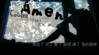 amen coulee ftwoslia zakynz cover penny戴佩妮