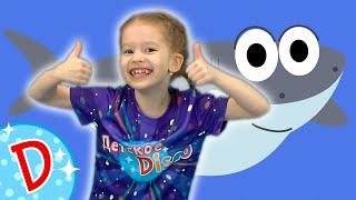 Download Диско - АКУЛЁНОК - BABY SHARK - Дискотека для детей - Танцуем с Детьми Mp3 and Videos