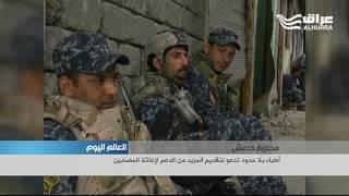 القوات العراقية باتت على مسافة قريبة جداً من منارة الحدباء في مسجد النوري وسط المدينة القديمة