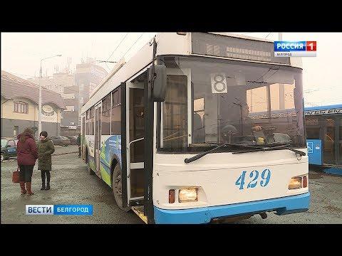 В Белгороде появился экскурсионный троллейбус